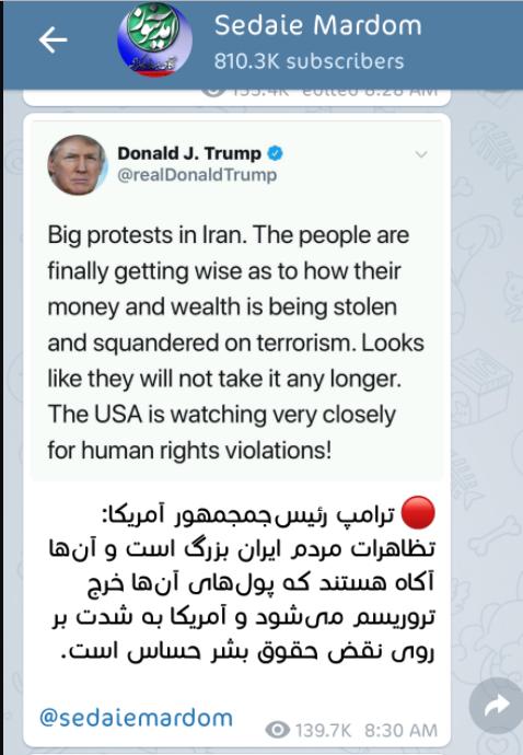 Trump Iran tweet